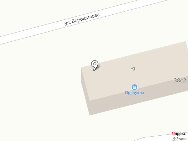 Светлана на карте Артёма
