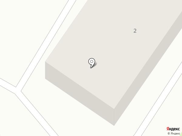 Магазин ритуальных принадлежностей на карте Артёма