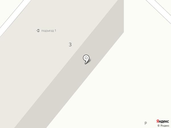 Лидия на карте Артёма
