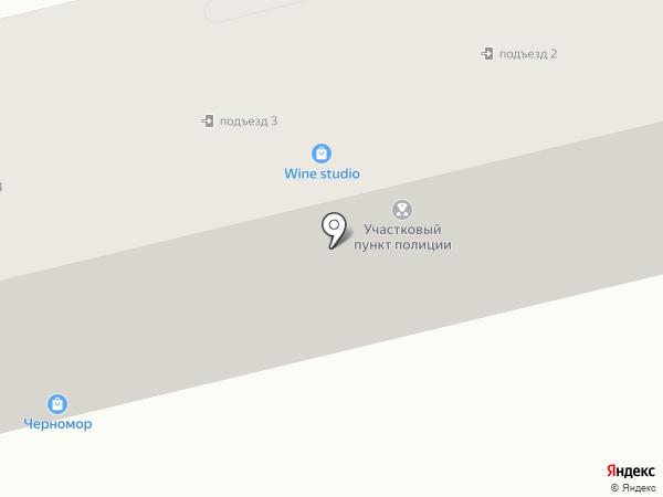 Самый детский на карте Артёма