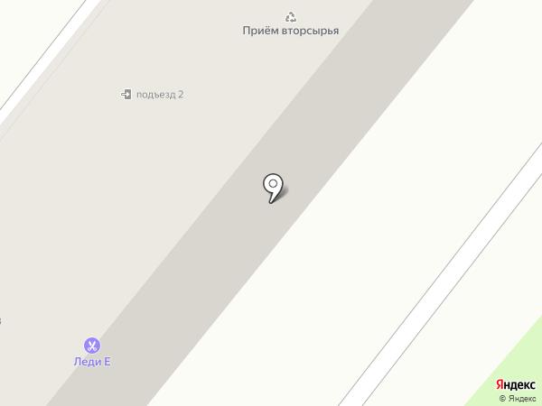 Леди Е на карте Артёма