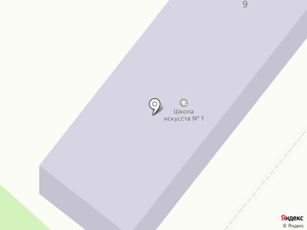 Детская школа искусств №3 на карте Артёма