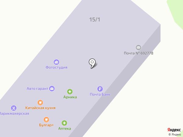 Булгар на карте Артёма