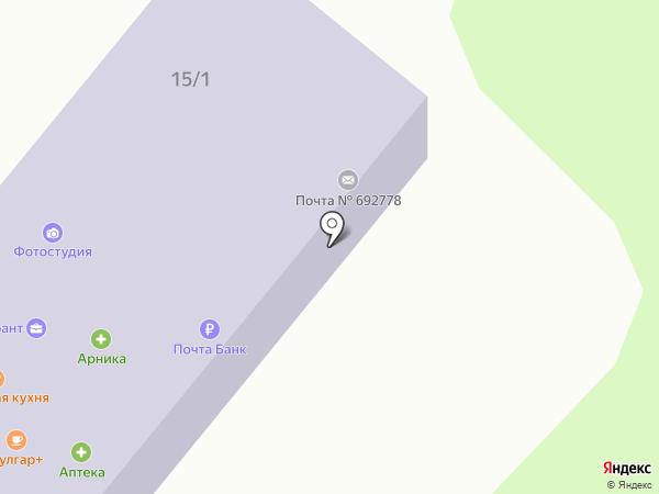 Отделение почтовой связи №78 на карте Артёма