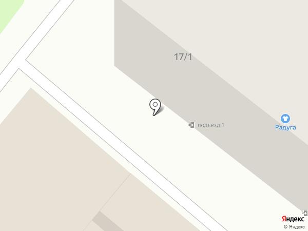 Полюшко на карте Артёма
