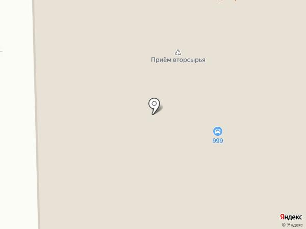 999 на карте Артёма