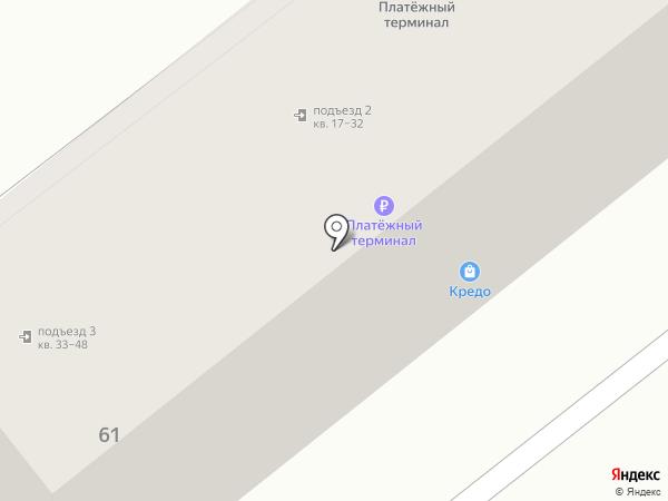 Кредо-1 на карте Артёма