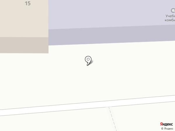 Учебный комбинат, ЧОУ на карте Артёма