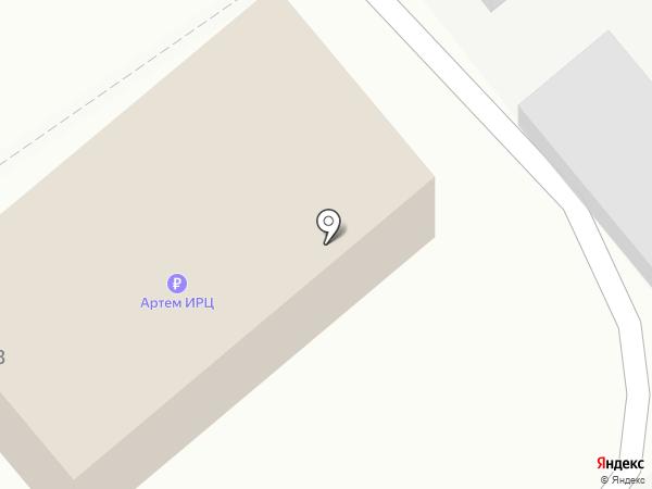 Артем ИРЦ на карте Артёма