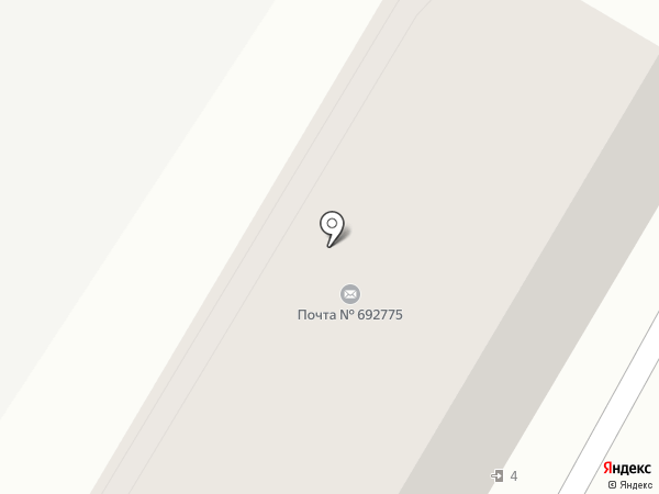 Отделение почтовой связи №75 на карте Артёма