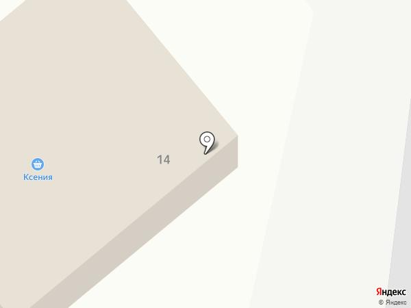 Ксения на карте Артёма