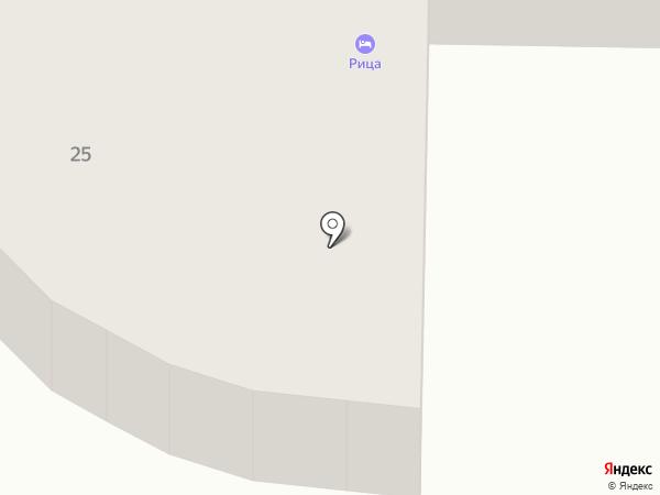Рица на карте Находки