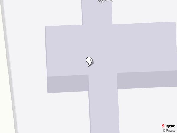 Детский сад №39 на карте Находки
