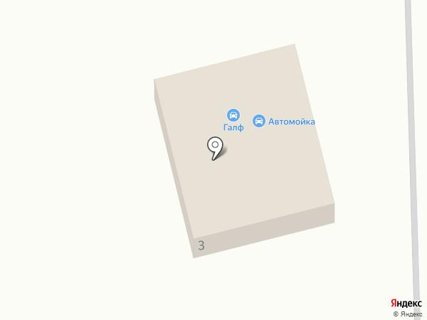 Залив на карте Находки