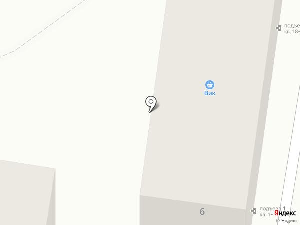 Торговый дом ВИК на карте Находки