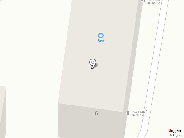 ВИК на карте Находки