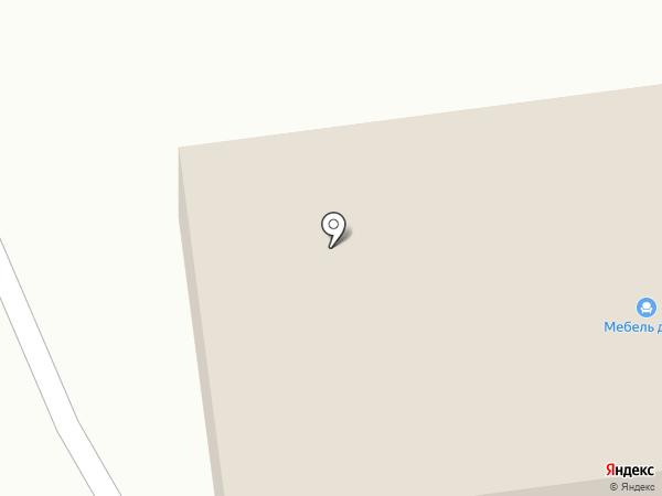 Cafe Yeghegis Bar на карте Находки
