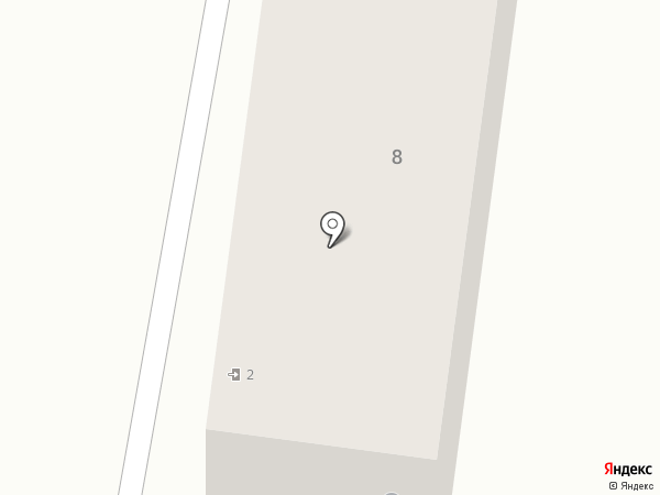 Детская библиотека №10 на карте Находки