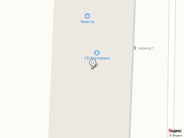 С иголочки на карте Находки