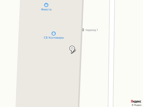 ПРИМ СТРОЙ ЖС на карте Находки