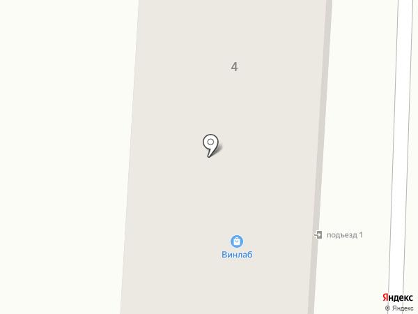 Beerlin на карте Находки
