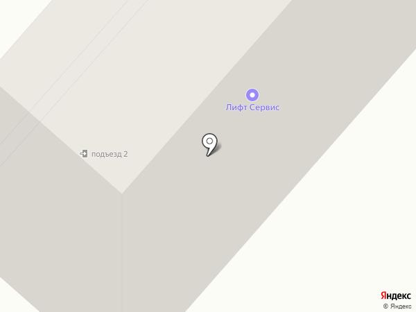 Ремонтно-строительная компания на карте Находки