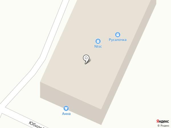 Русалочка на карте Находки
