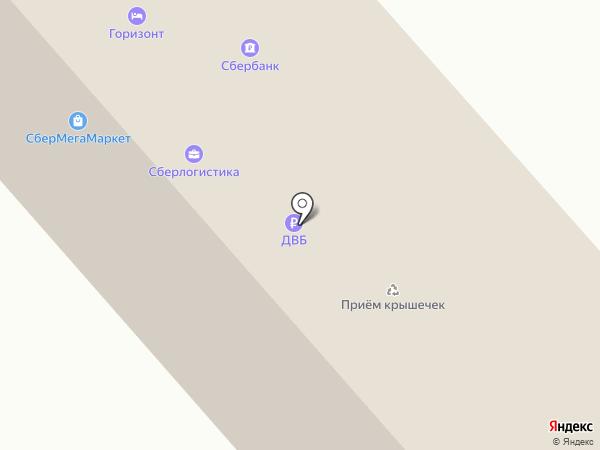Банкомат, СКБ Приморья Примсоцбанк, ПАО на карте Находки