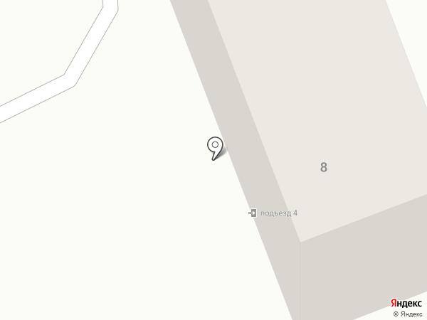Есения Сан на карте Находки