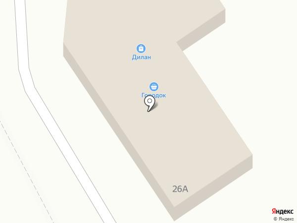 Городок на карте Находки