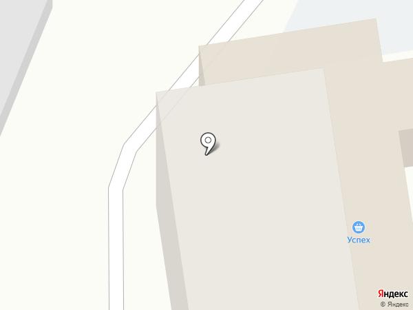 СтройХозтовары на карте Находки