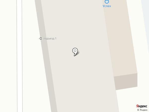 BonsaiCafe на карте Находки