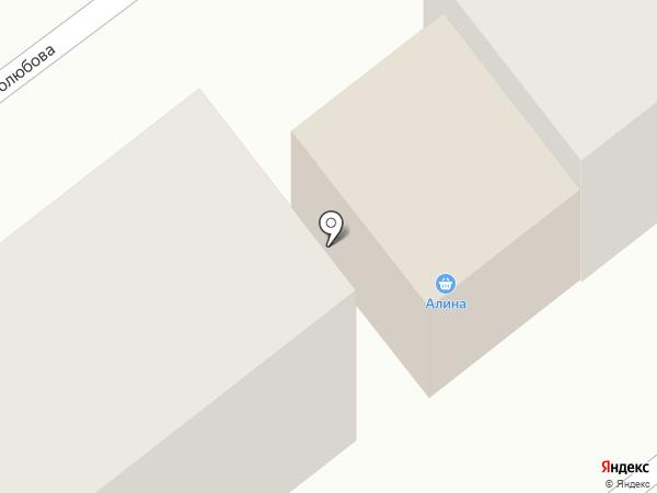 Правовой статус на карте Находки