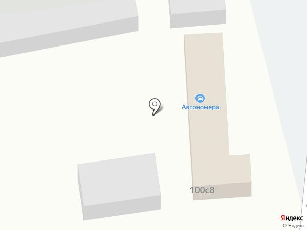 ГосЗнак на карте Находки