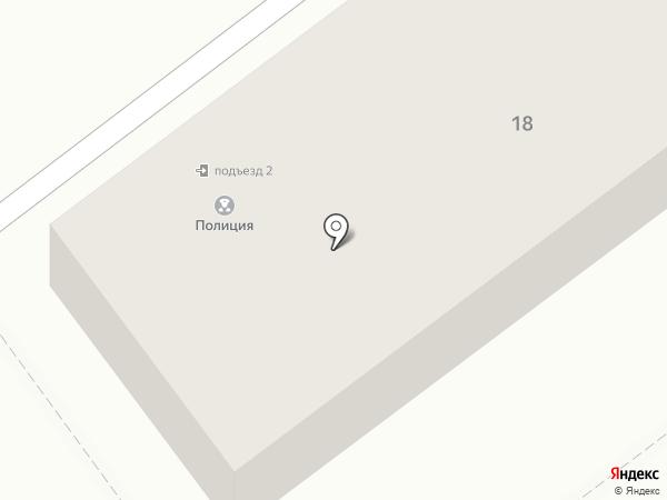 Участковый пункт полиции №3 на карте Находки