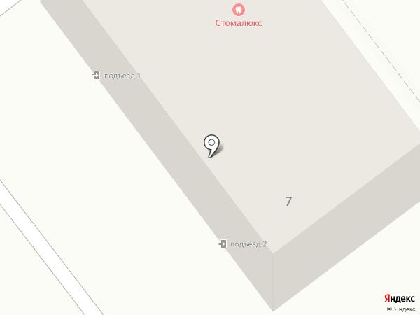 Стома-Люкс на карте Находки