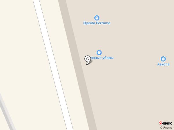 Саша на карте Находки