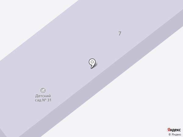 Детский сад №31 на карте Находки
