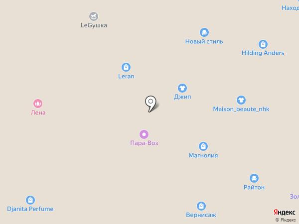 Цветочный магазин на карте Находки