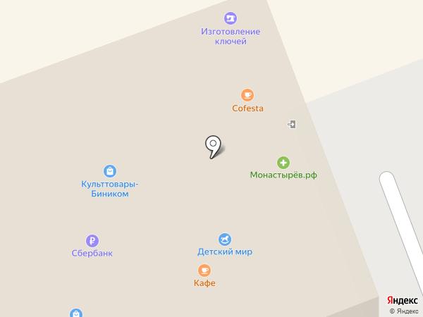 VellMax на карте Находки