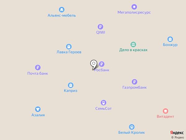 Террамаре на карте Находки