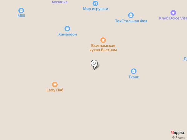 Модный пупс на карте Находки