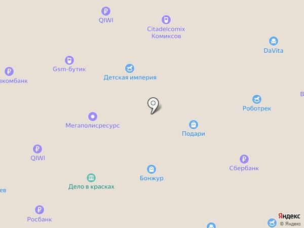 Sara на карте Находки
