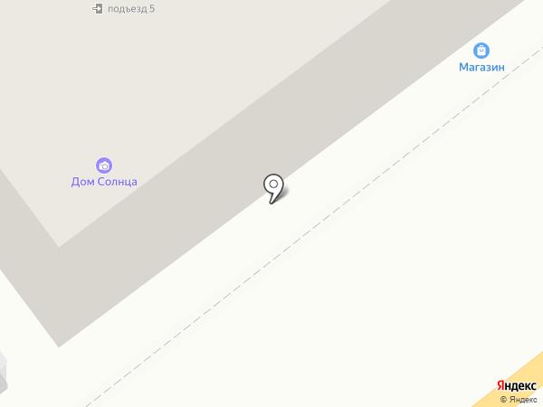 Аквадом на карте Находки