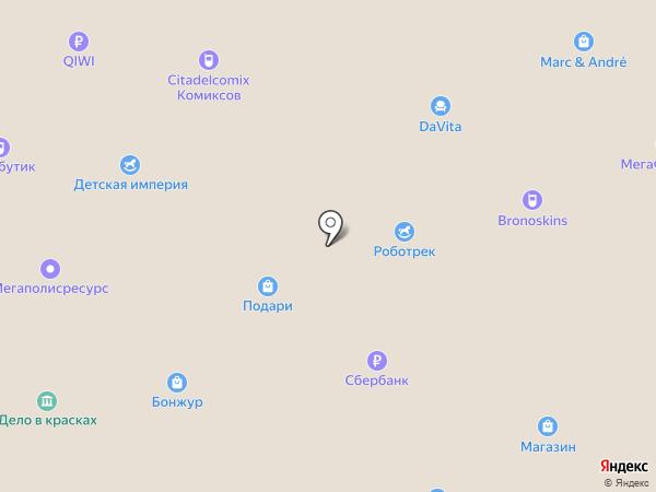 Waffle mania на карте Находки