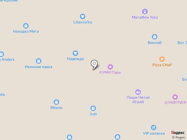 GENTLZ на карте Находки