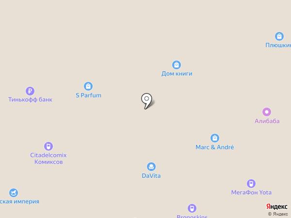 Хамелеон на карте Находки