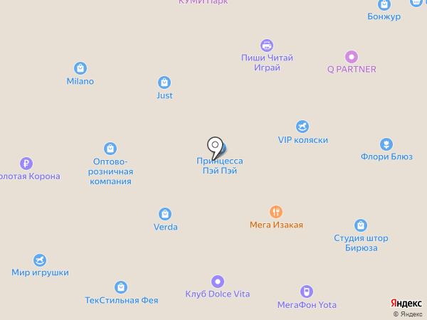 Thai station на карте Находки