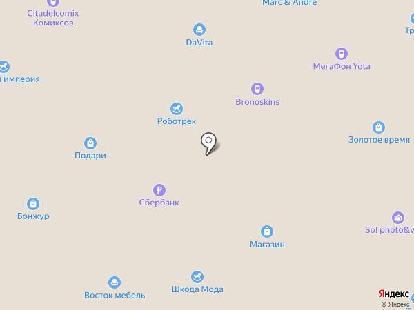 Сытый дворик на карте Находки