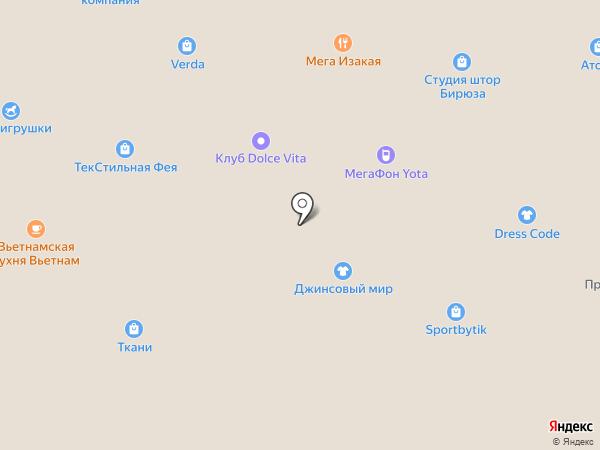 YOGUMI на карте Находки